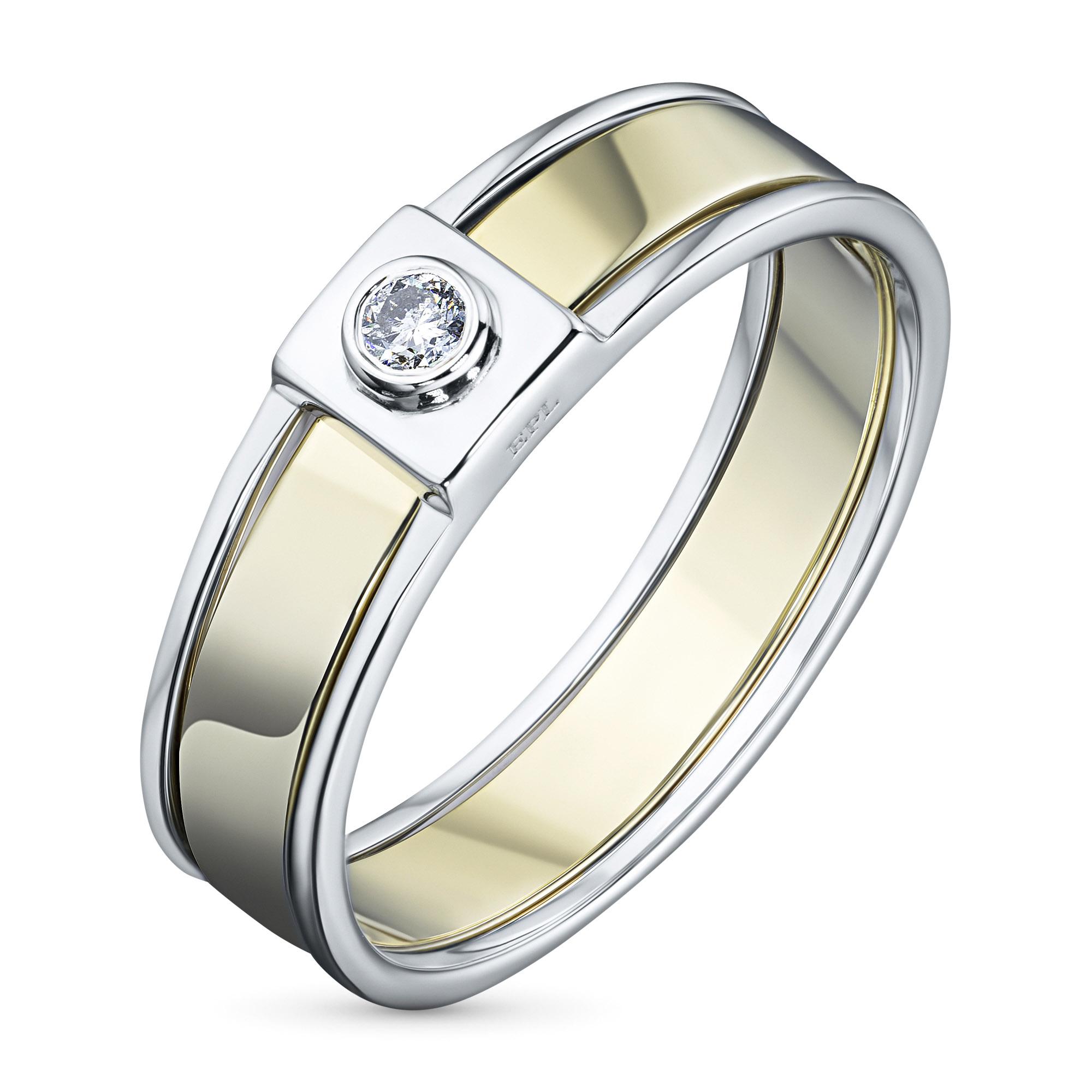 Кольцо из комбинированного золота с бриллиантом э10к081530