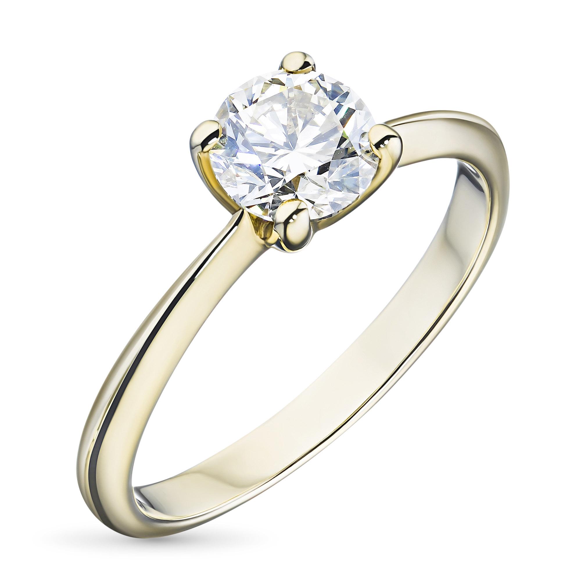 Кольцо из желтого золота с бриллиантом э03к041642