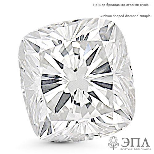 Бриллиант кушон 2.010 карат ЯБ66765
