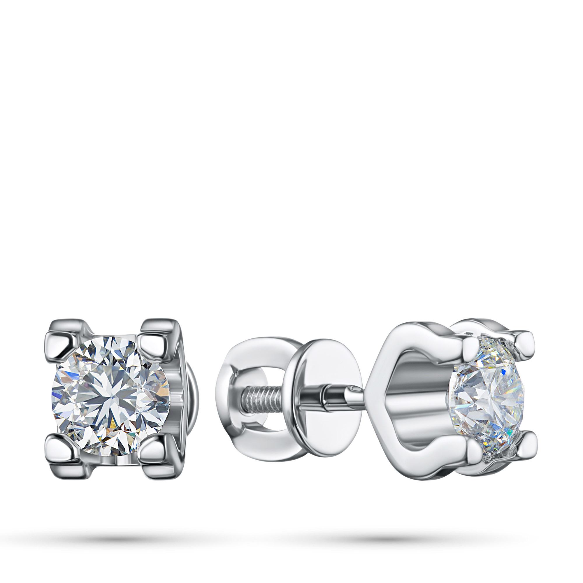 Пусеты из белого золота с бриллиантом э0901пс06200855 э0901пс06200855