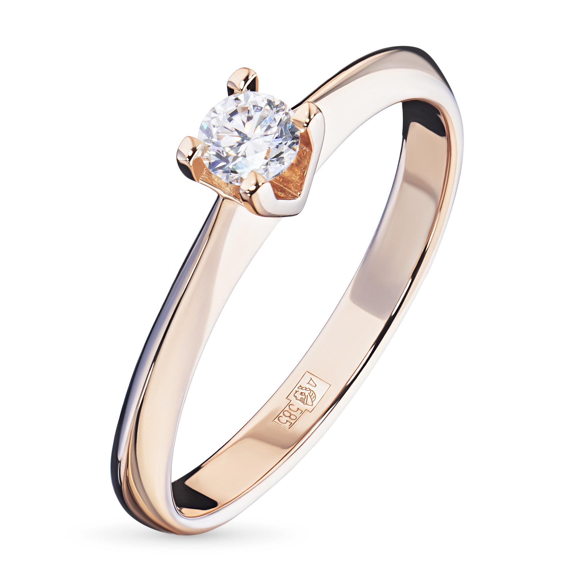 Кольцо из красного золота с бриллиантом э0201кц04091200 фото