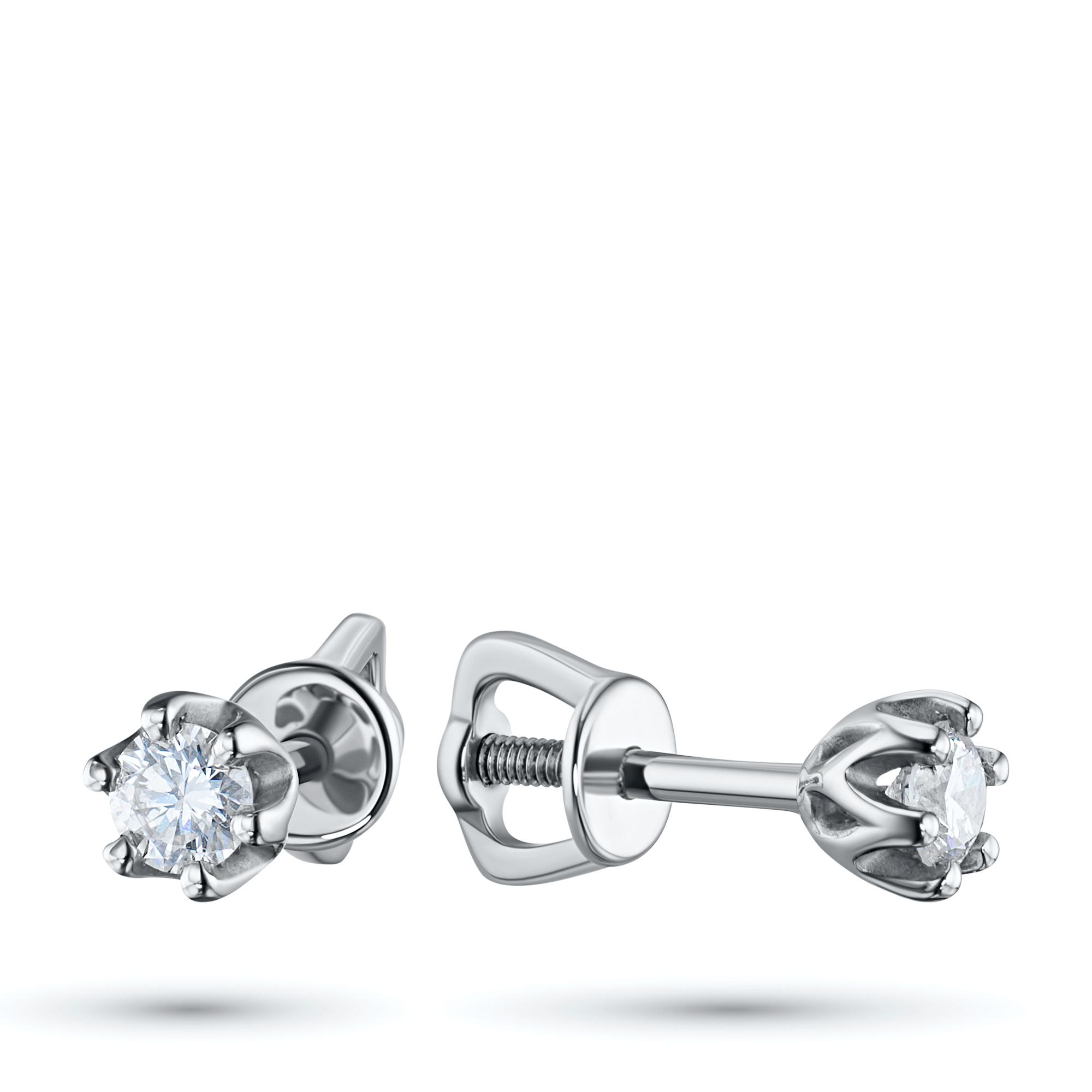 Пусеты из белого золота с бриллиантом э0901пс04202991 э0901пс04202991