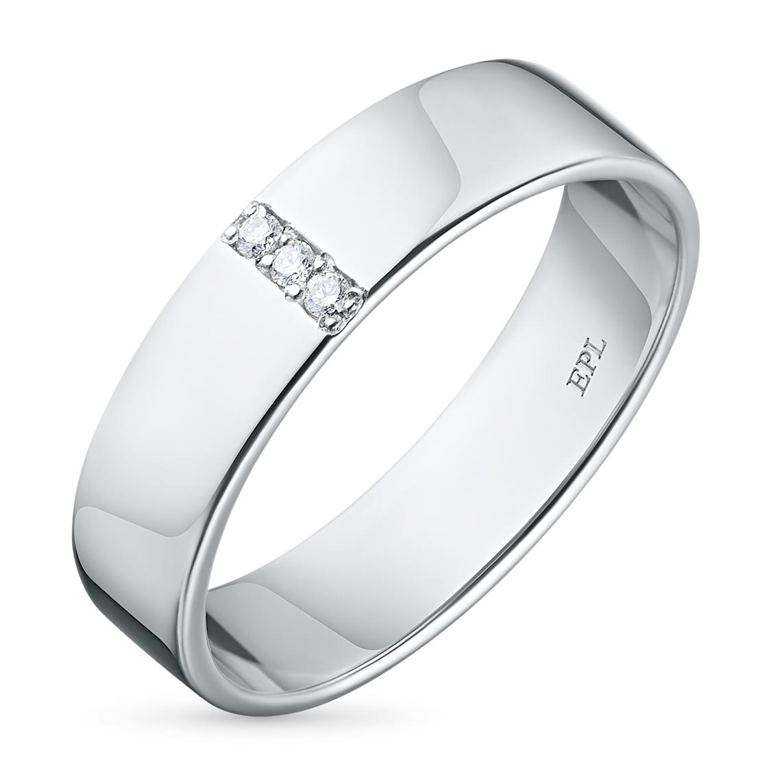 Кольцо из серебра с бриллиантом купить в Москве недорого по цене 3 060   span class